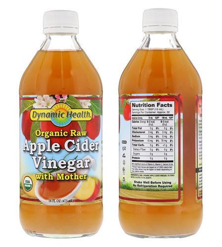 яблочный уксус айхерб