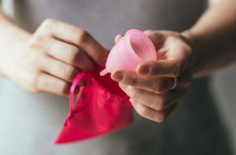 Менструальные чаши