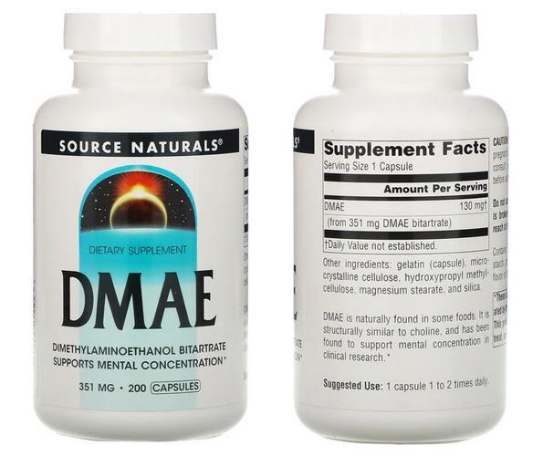 дмаэ комплекс витамин айхерб