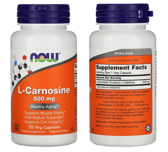 Now Foods L-карнозин