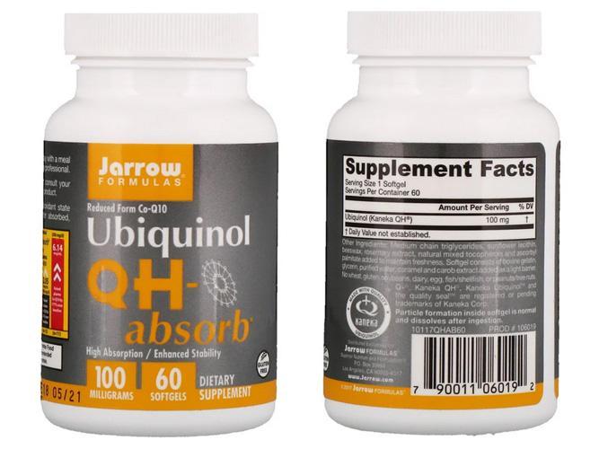 коэнзим q10 убихинол 100 мг