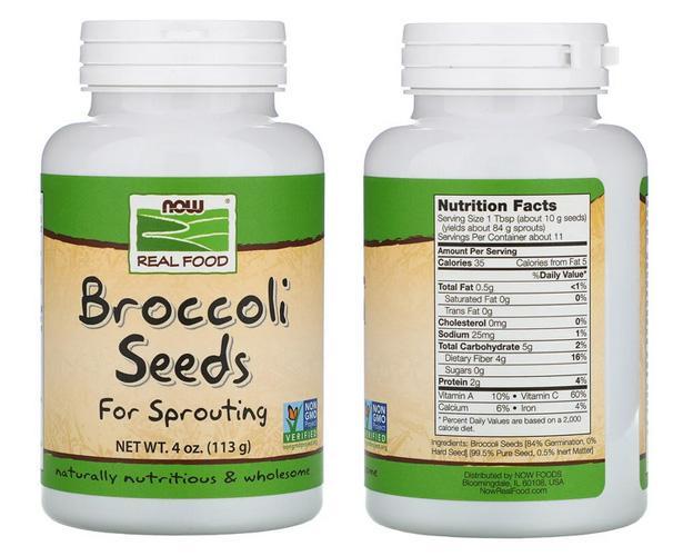 семена брокколи