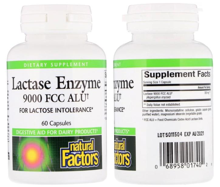 Энзим лактаза Natural Factors