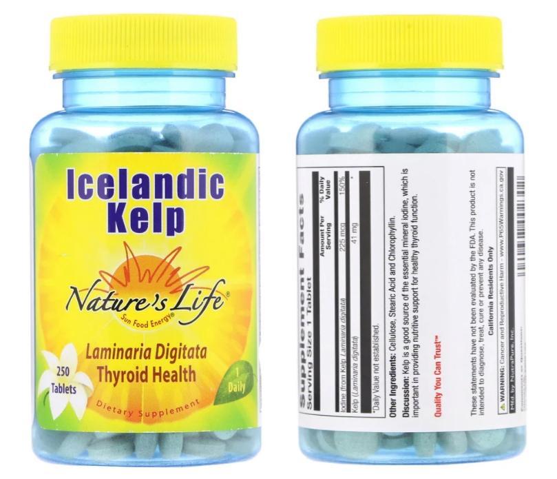 Исландская бурая водоросль