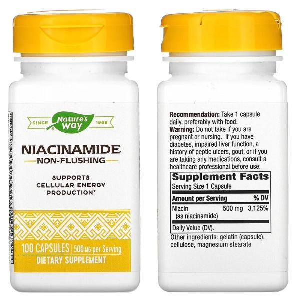 никотинамид