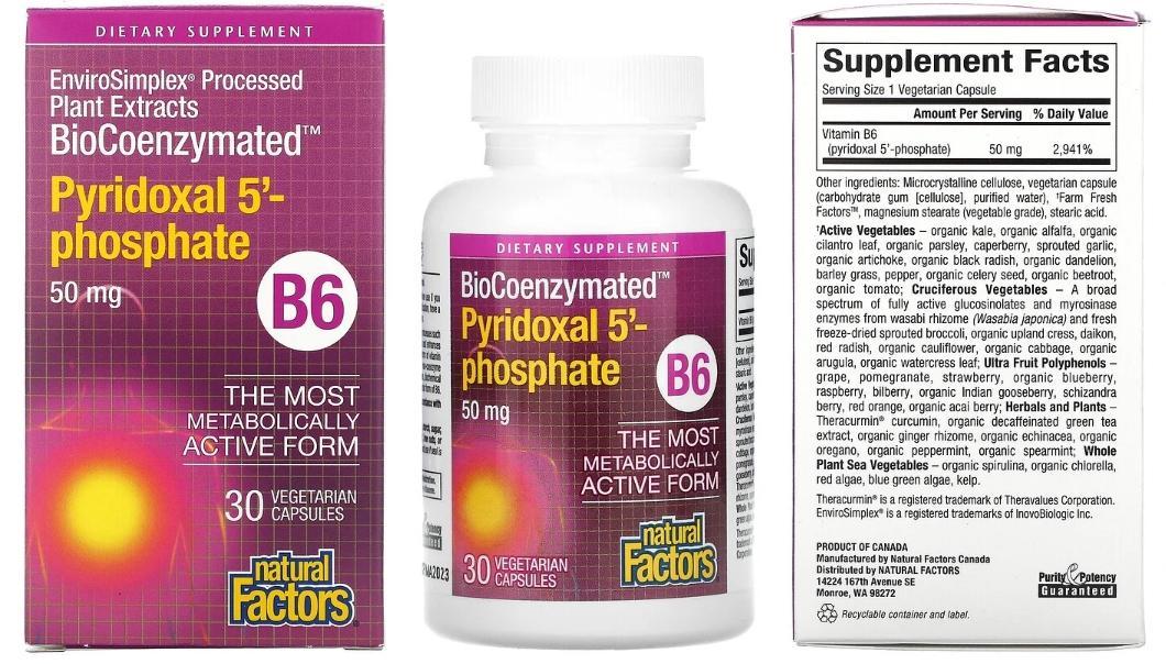 пиридоксал-5-фосфат Natural Factors