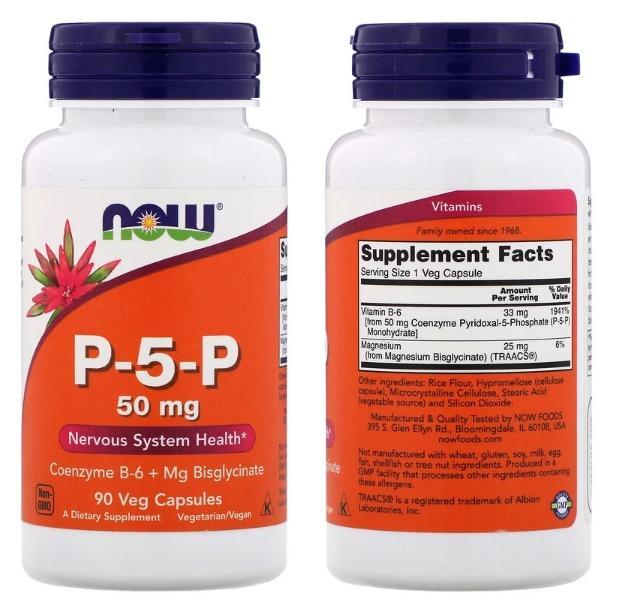 пиридоксин P-5-P Now Foods в капсулах