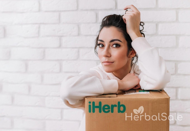 Посылка с сайта iHerb