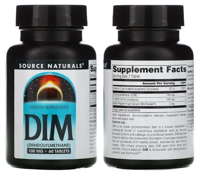 дииндолилметан Source Naturals