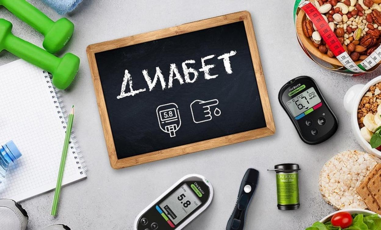 топинамбур помогает при диабете