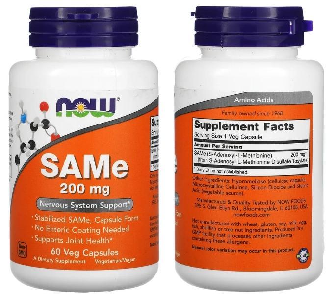 Адеметионин Now Foods