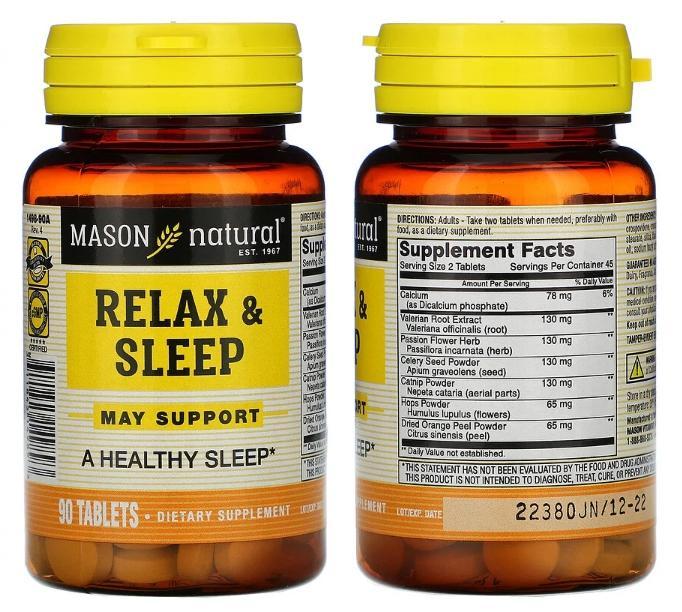 Комплекс «Отдых и сон» от Mason Natural