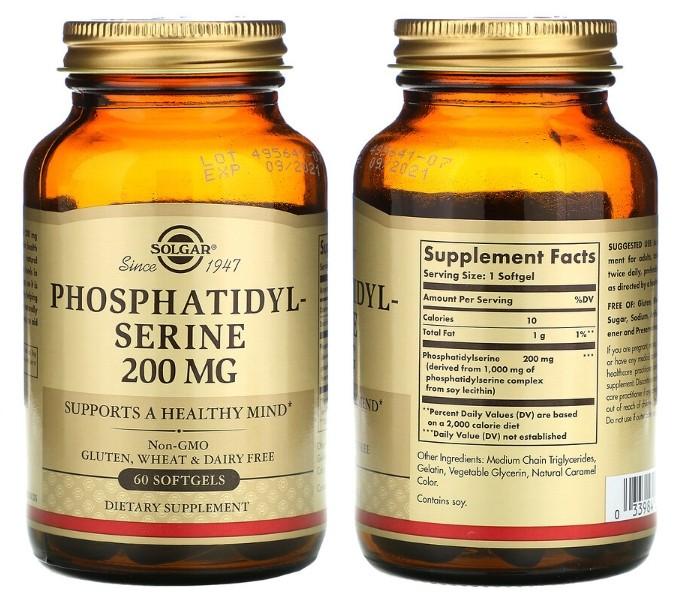 Фосфатидилсерин Solgar