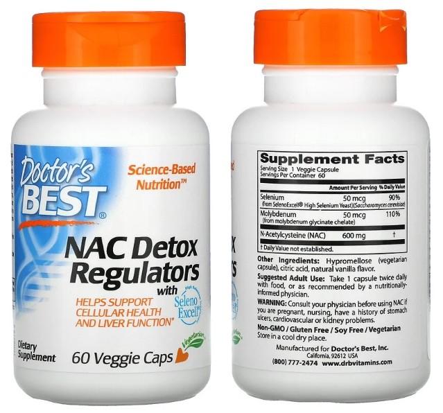 Комплекс NAC 600 мг Doctor's Best