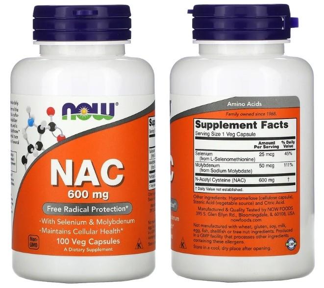 N-ацетилцистеин 600 мг от Now Foods