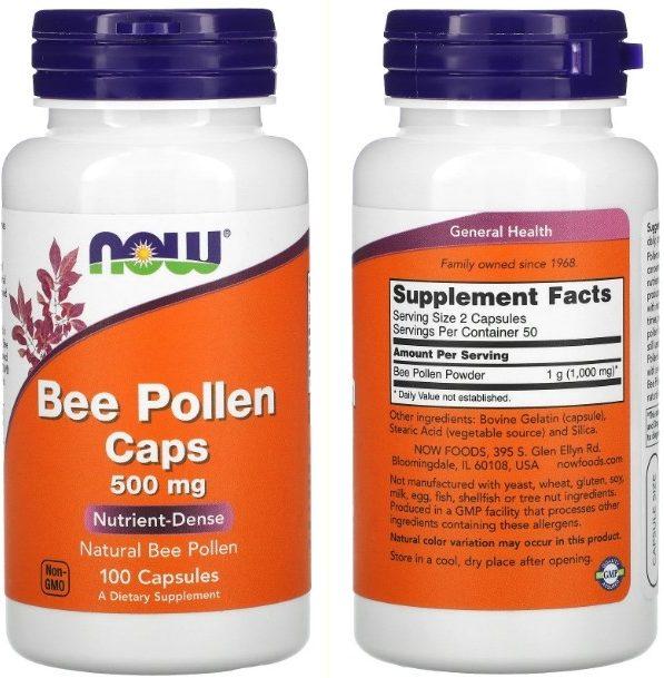 Капсулы с пчелиной пыльцой от Now Foods