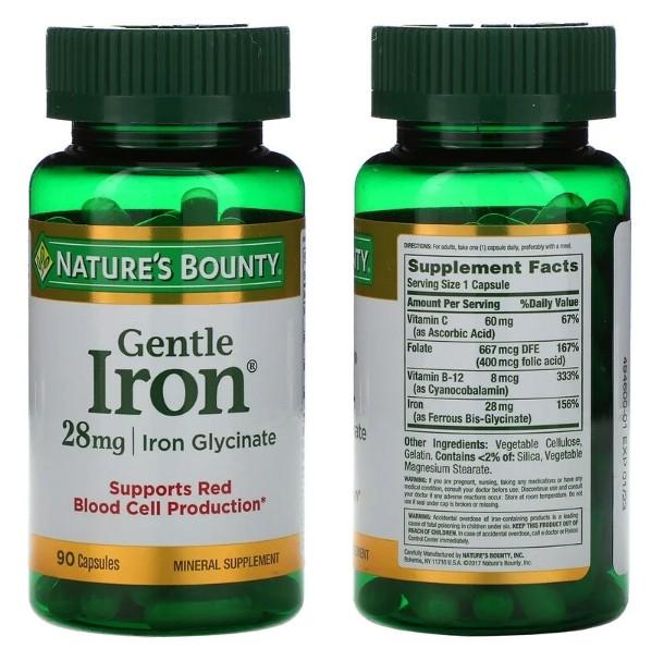 Комплекс Gentle Iron от Nature's Bounty