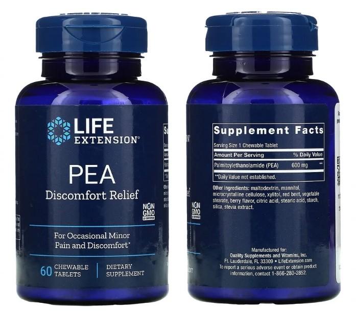 Пальмитоилэтаноламид Life Extension