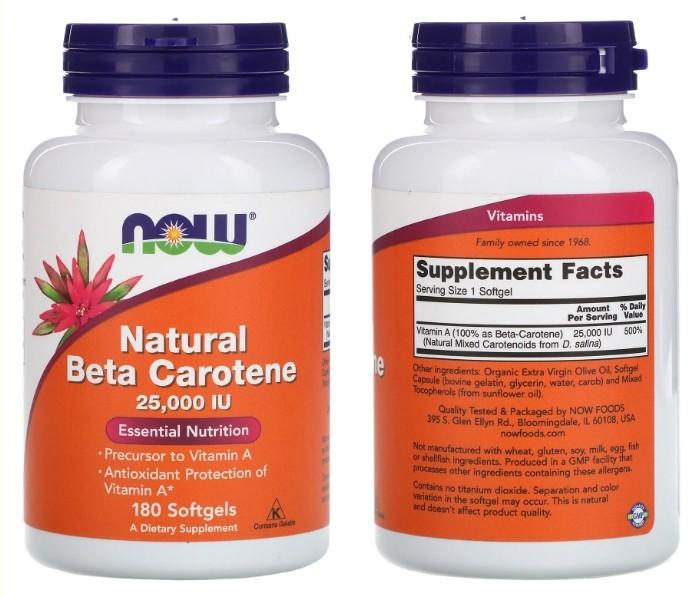 Природный бета-каротин Now Foods