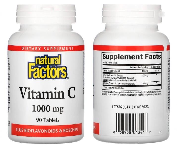 Витамин C с биофлавоноидами и шиповником Natural Factors