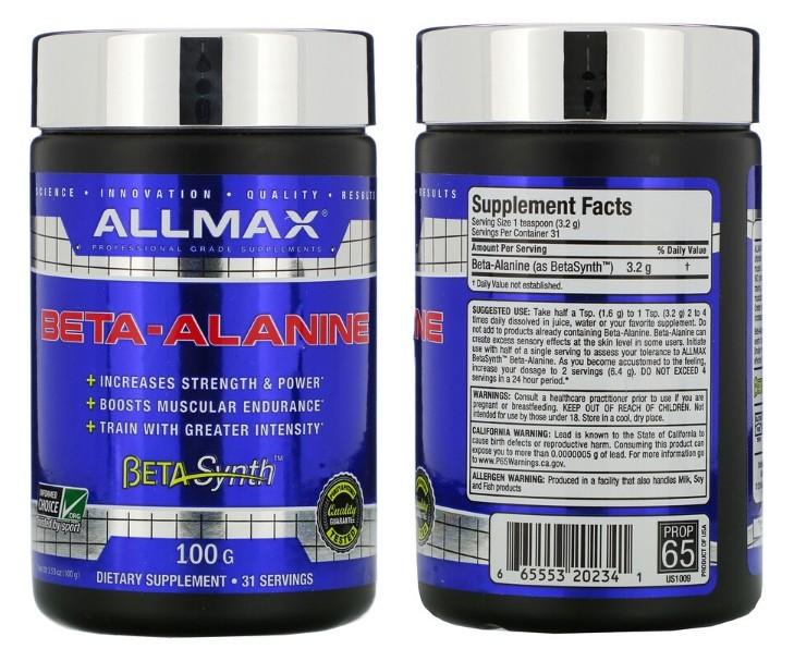 Бета-аланин ALLMAX Nutrition