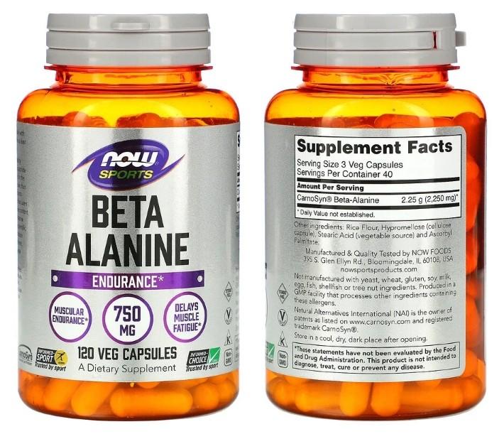 Бета-аланин Now Foods