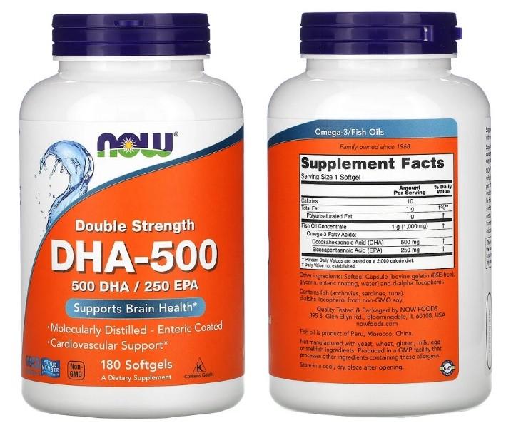 ДГК-500 двойная сила от Now Foods