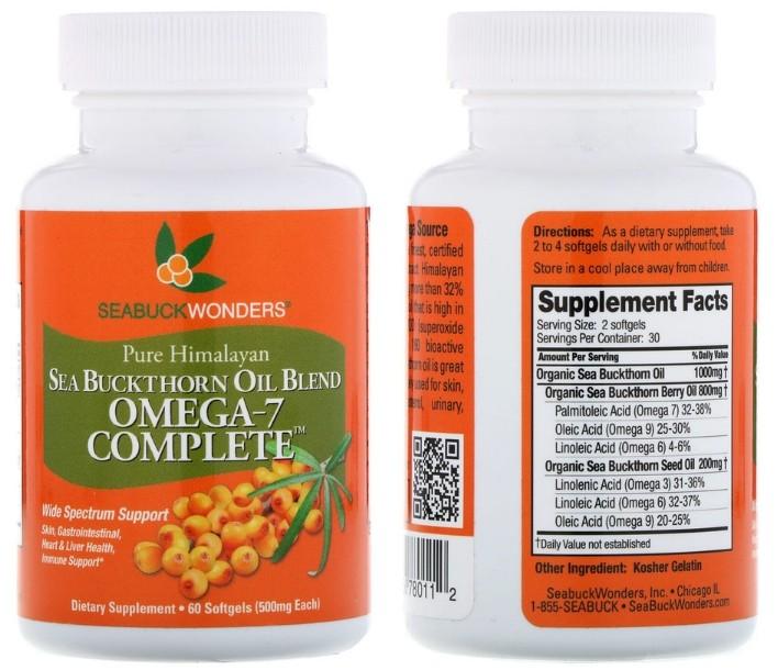 Комплекс облепихового масла Omega-7