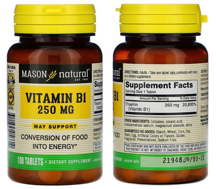 Витамин В1 Mason Natural