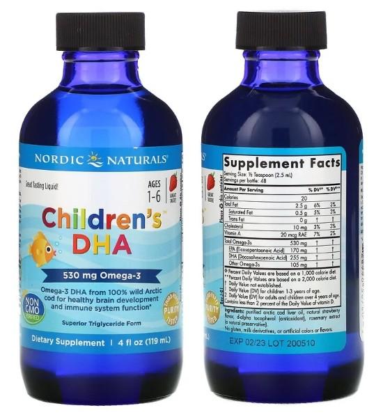 Жидкая ДГК для детей от 1 до 6 лет