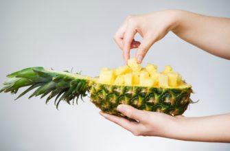 бромелайн из ананаса для пищеварения