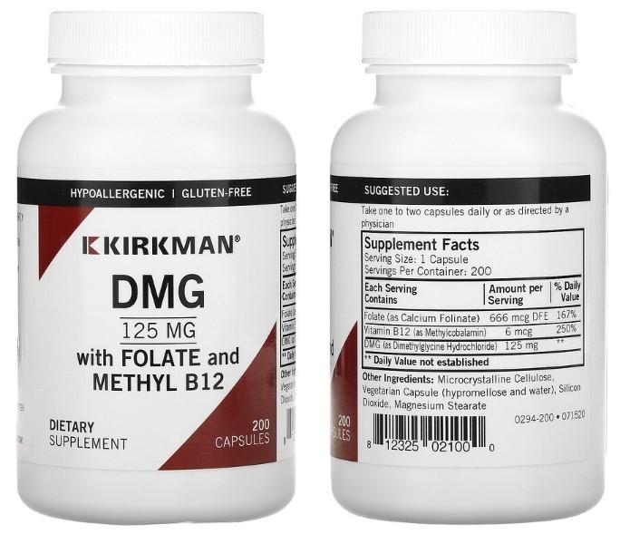 DMG с фолиновой кислотой и метилом от Kirkman Labs