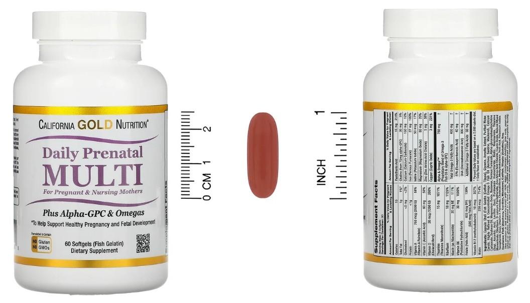 Пренатальный мультивитаминный комплекс California Gold Nutrition