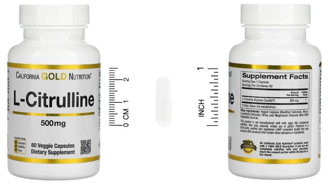 L-цитруллин California Gold Nutrition