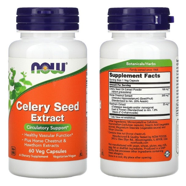 Now Foods Celery Seed Extract